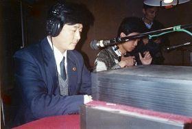 '一九九三年四月武汉经济广播电台直播现场'