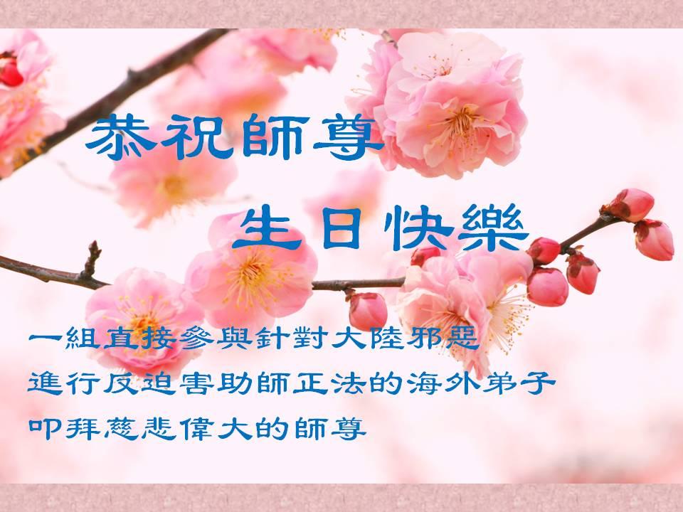 Китайские открытки с днем рожденья