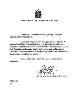 """加拿大总理哈珀连续六年发信致贺""""法轮大法月"""",图为二零一一年五月的贺信"""