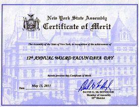 纽约州第十九区众议员大卫•麦克多诺的贺信