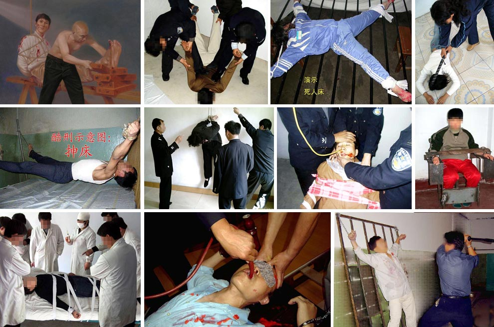 Electric Shock Torture to Genitals http://en.minghui.org/html/articles/2011/8/3/127193p.html