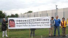 2011-6-23-minghui-german-lawsuit-01--ss.jpg