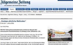 2011-6-23-minghui-german-lawsuit-03--ss.jpg