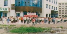 2011-7-14-minghui-before99-lianggong-qiqihaer-02--ss.png