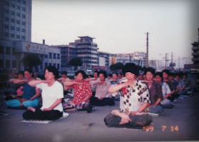 2011-7-14-minghui-before99-lianggong-qiqihaer-03--ss.png
