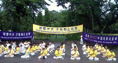 法轮功学员在曼谷是乐园举办活动,抗议中共迫害
