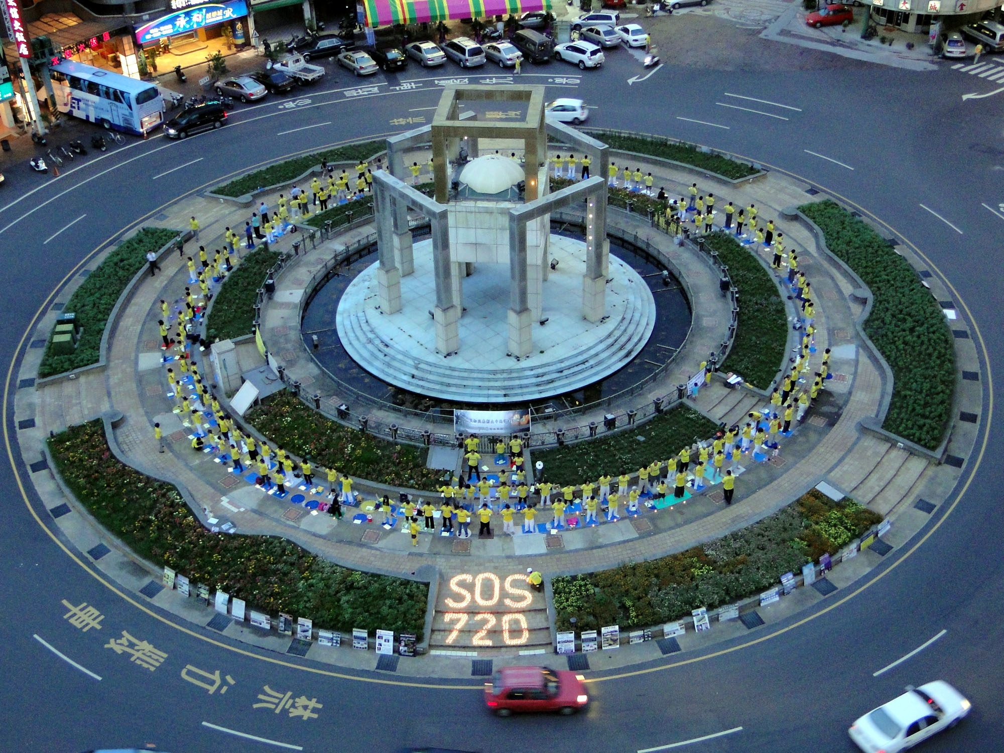 Yunlin Taiwan  City new picture : Taiwan: Yunlin Legislators and Council Members Support Falun Gong at ...