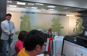 2011-8-20-minghui-taiwan-chen-03--ss.jpg