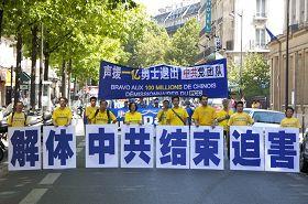 巴黎大游行,声援一亿多中国人三退