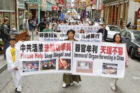 旧金山举行游行,庆祝一亿中国人三退