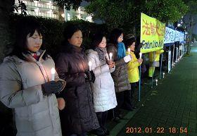 大年除夕,日本九州法轮功学员中领馆前抗议迫害。