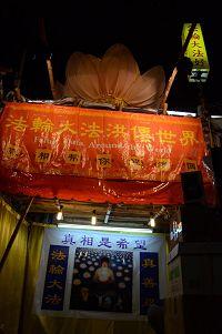 2012-1-24-cmh--HK20120122-3--ss.jpg