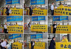多位泛民主派政党议员接过请愿信。上排左起:陈家洛、单仲偕、胡志伟;中排左起:梁耀忠、梁国雄、汤家骅;下排左起:张超雄(左)与李卓人(右)、陈伟业、冯检基。