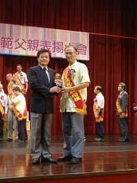 '二零零九年陈柏湘接受台南县永康市表扬,成为乌竹里模范父亲的代表'