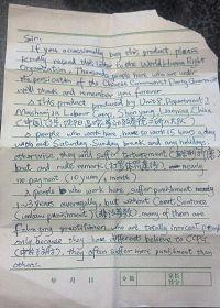 '美国《俄勒冈人报》刊登的一封来自中共劳教所的信'