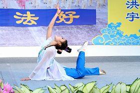 曾参加「全世界中国舞舞蹈大赛」的学员表演《天地迎春》
