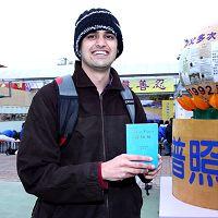 西方人也对法轮大法深感兴趣,并带着学员赠送的英文版《转法轮》回家。