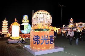展示世界各国政府与人民对法轮功创始人李洪志先生的褒奖的花灯