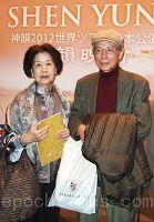 画家土屋夫妇赞扬神韵展现了中华文化的精髓