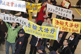 '法轮功学员在桃园机场外抗议中共的迫害。'