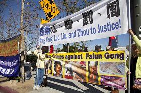 '二月十七日,习近平访洛杉矶的第二天,继续遭遇大规模抗议。法轮功学员在习近平下榻的洛杉矶万豪酒店对面马路上,拉起横幅标语,责令停止迫害、严惩元凶江泽民、周永康、刘京、罗干。'