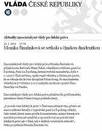 '捷克政府人权专员莫妮卡·西蒙科娃在政府网站上关于接见法轮功学员吕适平女士的新闻公布'