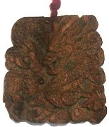 木雕:金龙戏珠