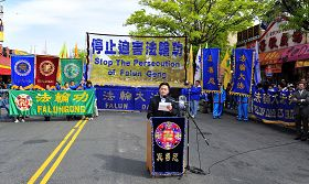 """纪念""""四二五"""",纽约各界集会,呼吁所有同胞认清中共的邪恶本质,制止迫害。"""
