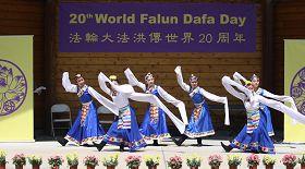 法轮大法小弟子表演舞蹈
