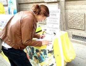 意大利民众签名支持法轮功