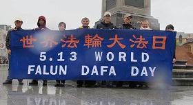 波兰大法弟子同庆世界法轮大法日