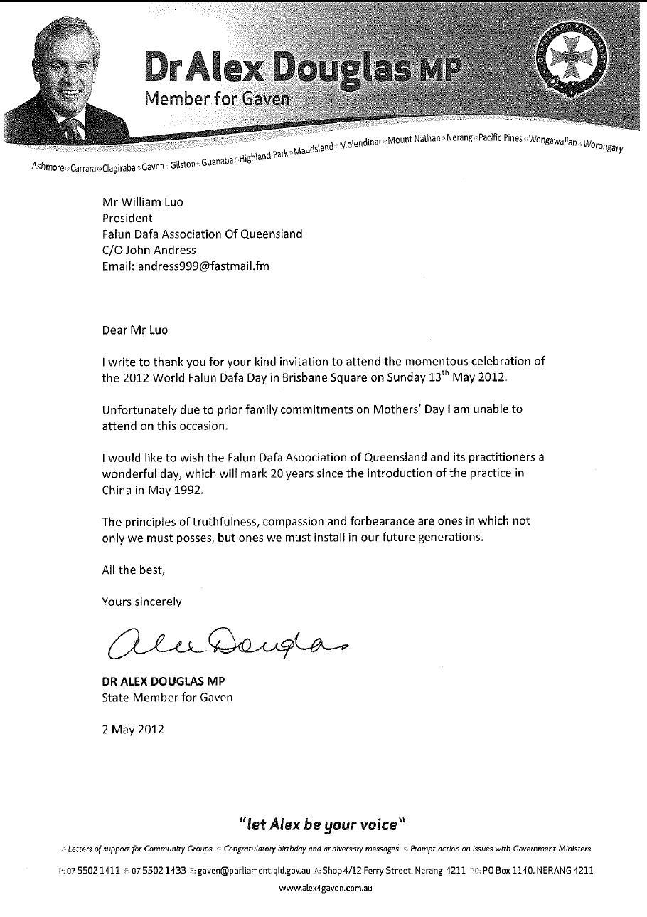 Greeting letter solarfm m4hsunfo