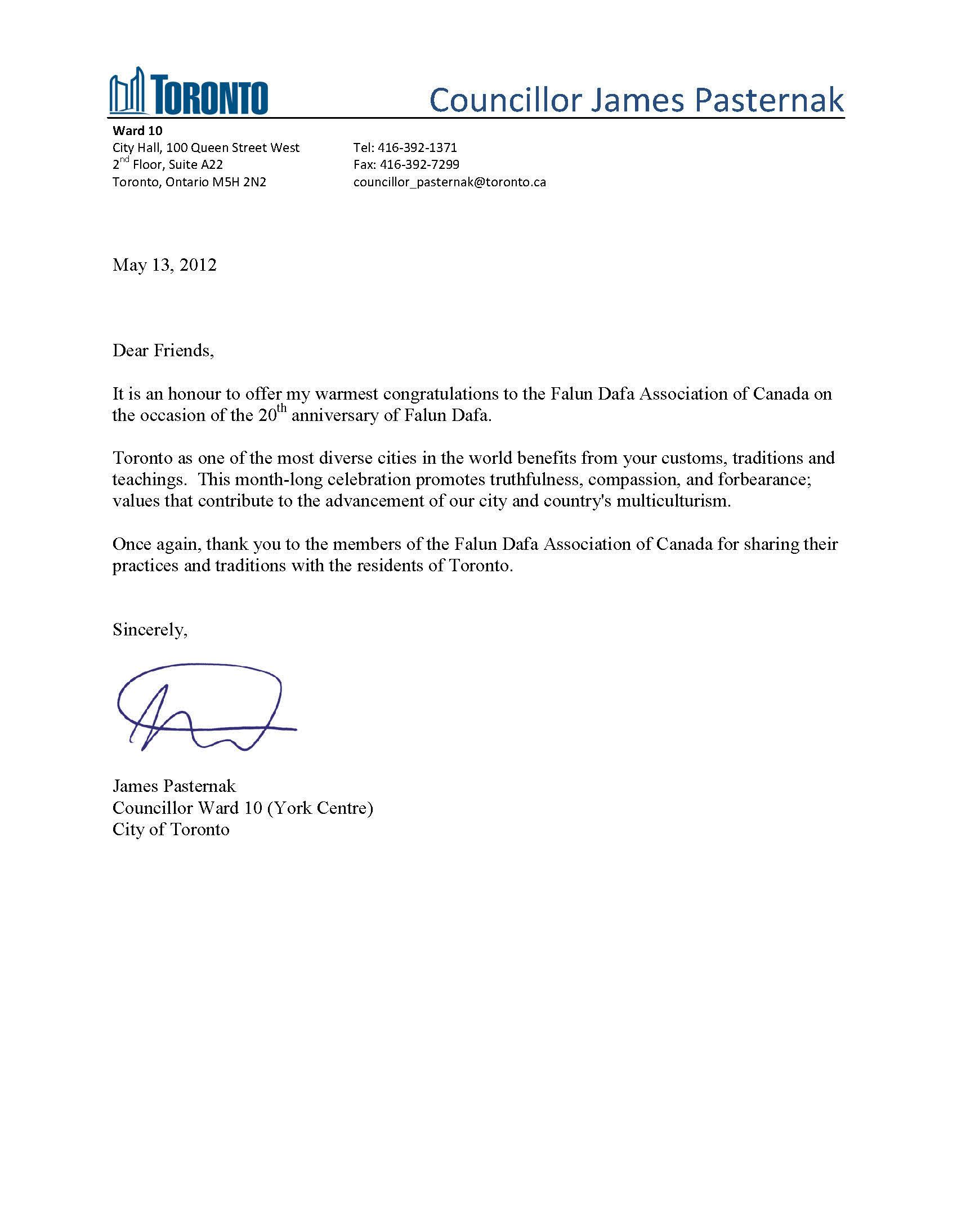 Canada councillors of the city of toronto congratulate canada councillors of the city of toronto congratulate practitioners on the 20th anniversary of falun dafas public introduction m4hsunfo