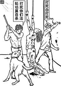 Ilustrasi Penyiksaan 19: Dipukuli dengan Brutal
