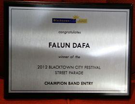法轮功学员组成的天国乐团获得悉尼布莱克镇节日大游行乐队冠军奖牌
