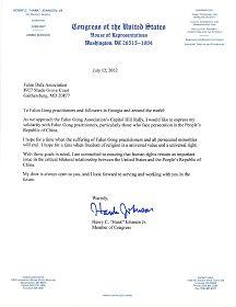 美国乔治亚州第四选区的联邦众议员小亨利(汉克)•约翰逊给法轮功学员的支持信