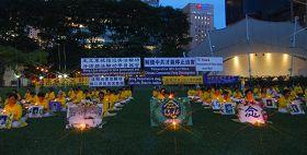 烛光悼念被中共迫害致死的中国大陆同修