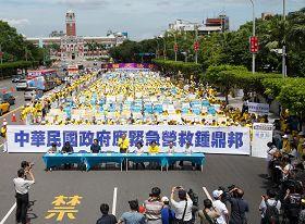 数个台湾民间社团及约三千名法轮功学员集聚总统府前集会,呼吁台湾政府紧急营救,并要求中共立即无罪释放钟鼎邦。