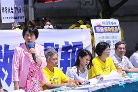 台联党立委黄文玲