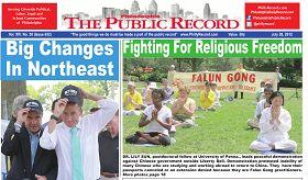费城《公共纪录报》刊登的法轮功反迫害十三周年活动的图片报道