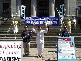 二零零八年七月二十二日,陈女士在温哥华市中心艺术馆前模拟法轮功学员在中共迫害中受到的酷刑
