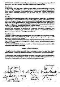 """意大利佛罗伦萨省议会一致通过""""停止迫害法轮功""""议案"""