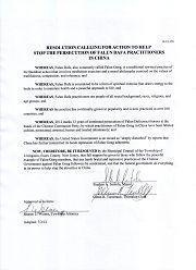 二零一二年七月二日,美国新泽西州李文斯顿市通过决议谴责中共迫害法轮功