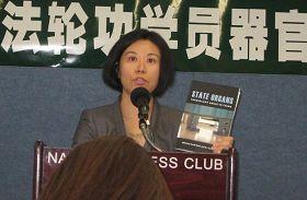 """""""反强摘器官医生协会""""代表、美国医师方晶女士展示刚出版的新书《国有器官》"""