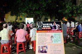 台湾国际器官移植关怀协会举办的举办赴中国大陆做器官移植内幕说明和座谈会