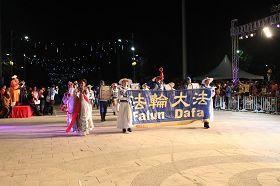 '由法轮功学员组成的天国乐团首次参与了由雪兰莪州政府举行国庆游行,获得民众欢迎。'