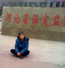 Zheng's Wife