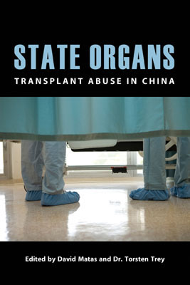 State Organs-English