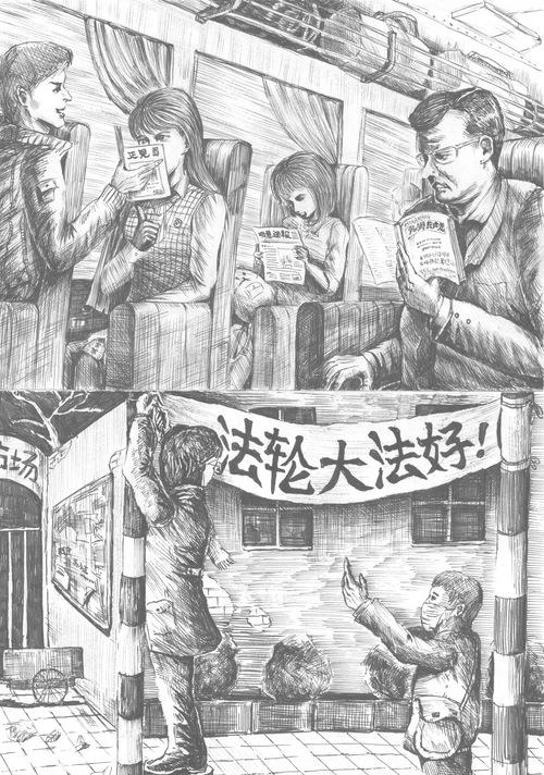 2013-12-3-minghui-painting-dafahongchuan_default.jpg