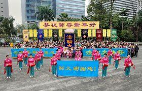 香港学员谢师恩:师父,谢谢您!